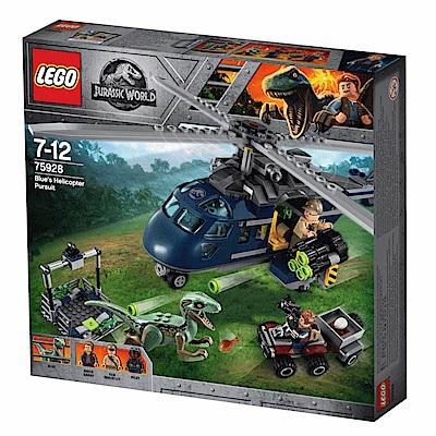 樂高LEGO 侏儸紀世界系列 - LT75928 直升機追逐