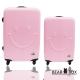 Bear Box微笑系列輕硬殼超值兩件組28吋+20吋旅行箱/行李箱-粉紅 product thumbnail 1