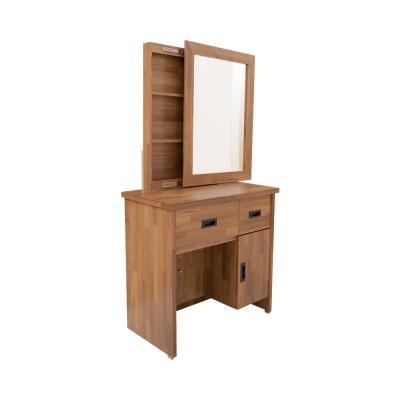 LOHA-Original原創雙色-工業滑鏡化妝台(含椅)寬81x深42.5x高153cm