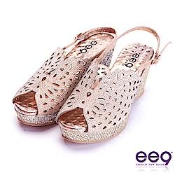 ee9 極致美學鐳射鏤空露趾楔形跟涼鞋 香檳