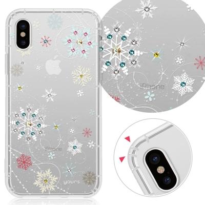 YOURS APPLE iPhone X奧地利彩鑽防摔手機殼-雪戀
