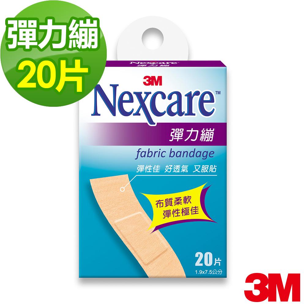 3M OK繃 - Nexcare 彈力繃 20片包