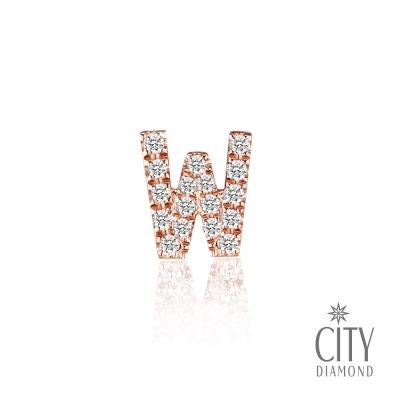 City Diamond引雅【W字母】14K玫瑰金鑽石耳環(單邊)