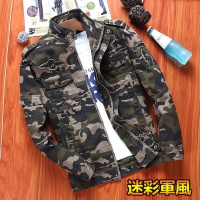 美國熊 潮男必備 徽章刺繡 M 65  迷彩立領 夾克