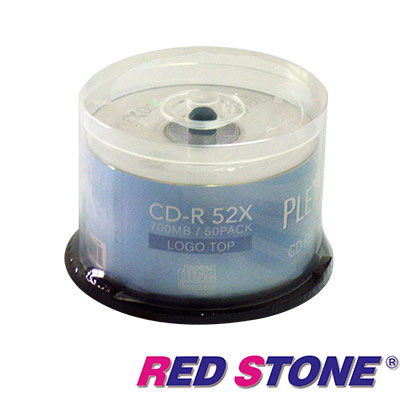 PLEXDISC CD-R 52X/50片(桶裝)