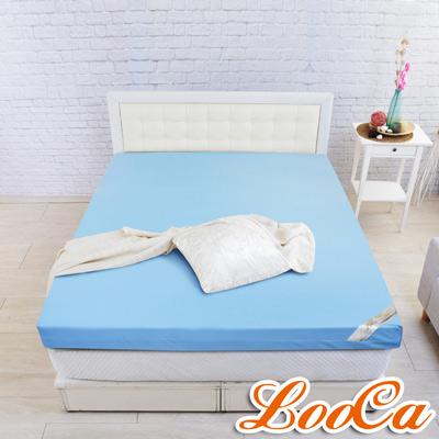 LooCa 雙認證竹炭紗6cm記憶床枕組 加大6尺