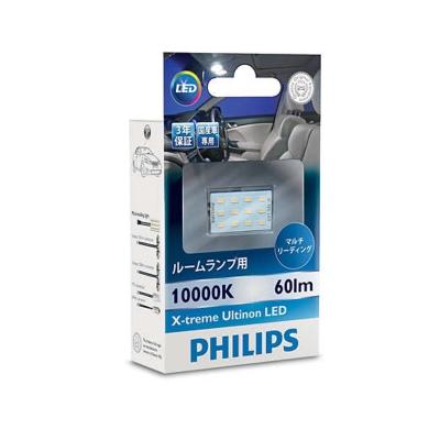 PHILIPS飛利浦LED ULTINON 10000K超晶亮燈片型車內閱讀燈-急速配