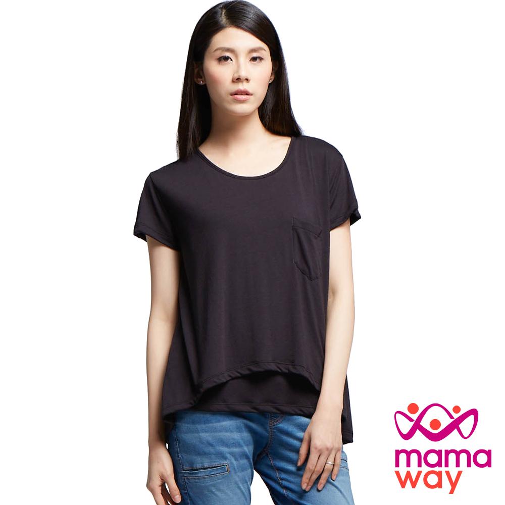 孕婦裝 哺乳衣 經典圓領口袋寬版上衣(共三色) Mamaway