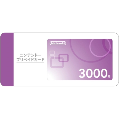 (虛擬點數)任天堂 Nintendo 3000點卡 日帳專用( Wii U/3DS/DSi)