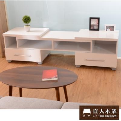 日本直人木業傢俱-生活美學-純白多功能電視櫃