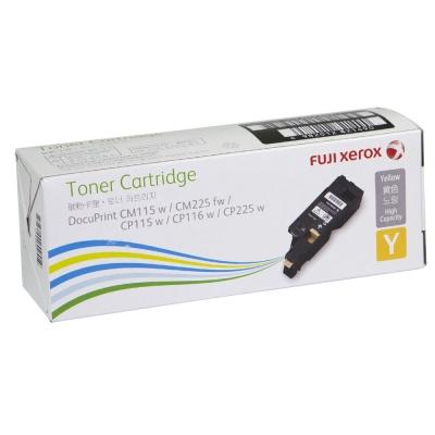 【福利品】FujiXerox富士全錄 CT202267 原廠黃色碳粉匣