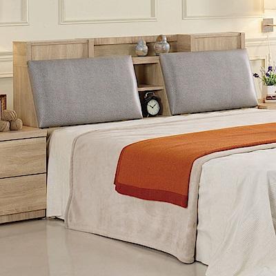 品家居 維妮卡5尺皮革雙人床頭箱-153x30x99cm免組