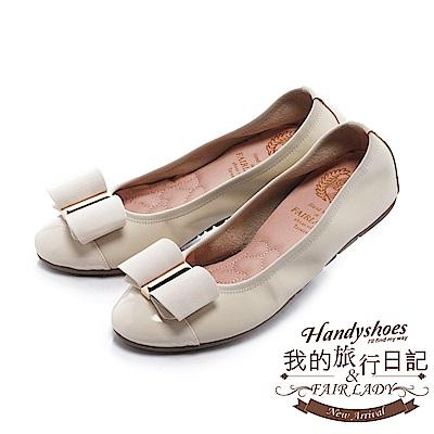 Fair Lady 我的旅行日記 優雅蝴蝶結拼接圓頭平底鞋 米