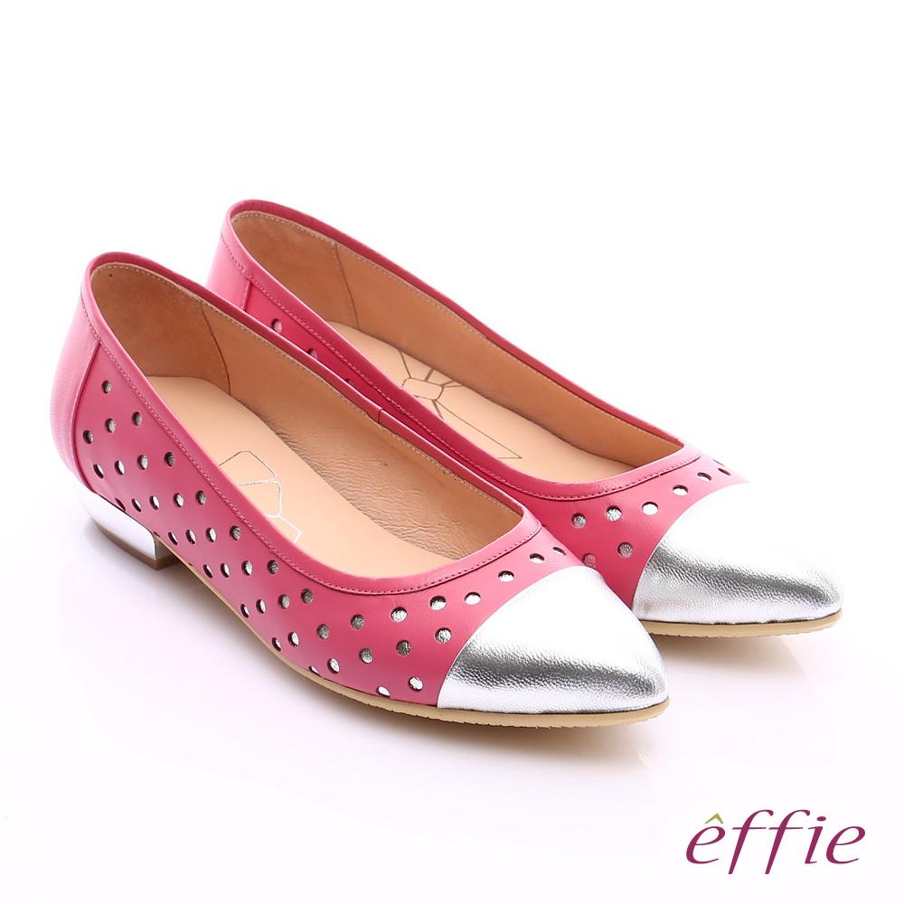 effie 摩登美型 真皮金箔拼接圓形沖孔低跟鞋 桃粉紅