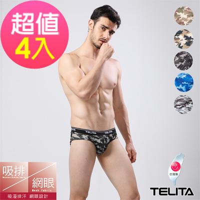男內褲 吸溼涼爽迷彩網眼運動三角褲(超值4件組) TELITA