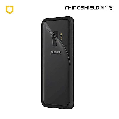犀牛盾Samsung Galaxy S9衝擊曲面防護背貼(非滿版)