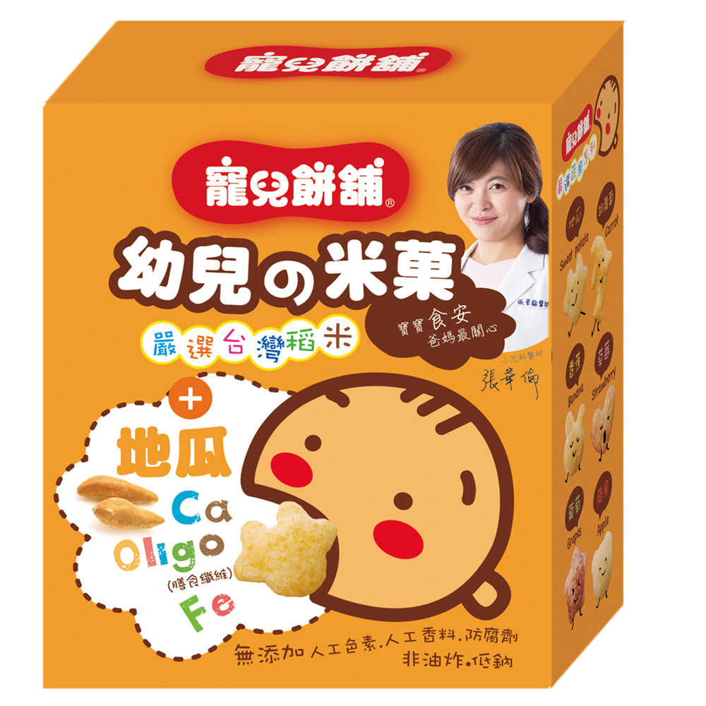 寵兒餅舖幼兒米果-地瓜50g