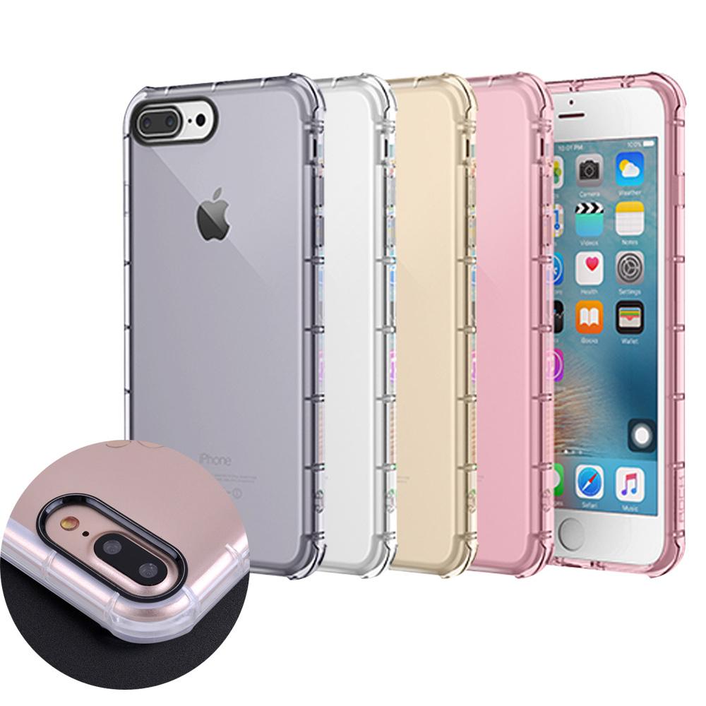 水漾 iPhone7+ 5.5吋黑色光圈空壓氣墊式防摔手機殼-送玻璃保護貼