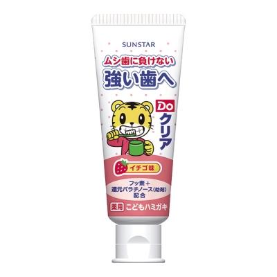 日本三詩達 巧虎兒童牙膏-草莓 70gx3入