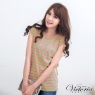 Victoria 肩折造型條紋T-女-淺綠