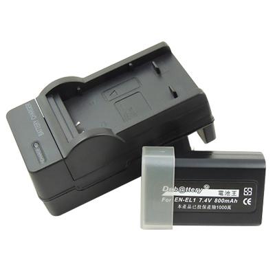 電池王 For Konica Minolta NP-800 高容量鋰電池+充電器組