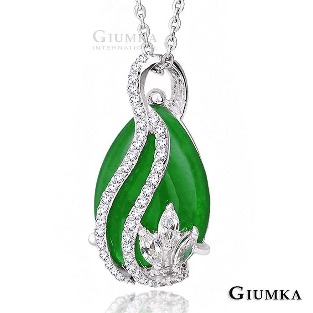 GIUMKA半寶等級翡翠玉馬眼項鍊
