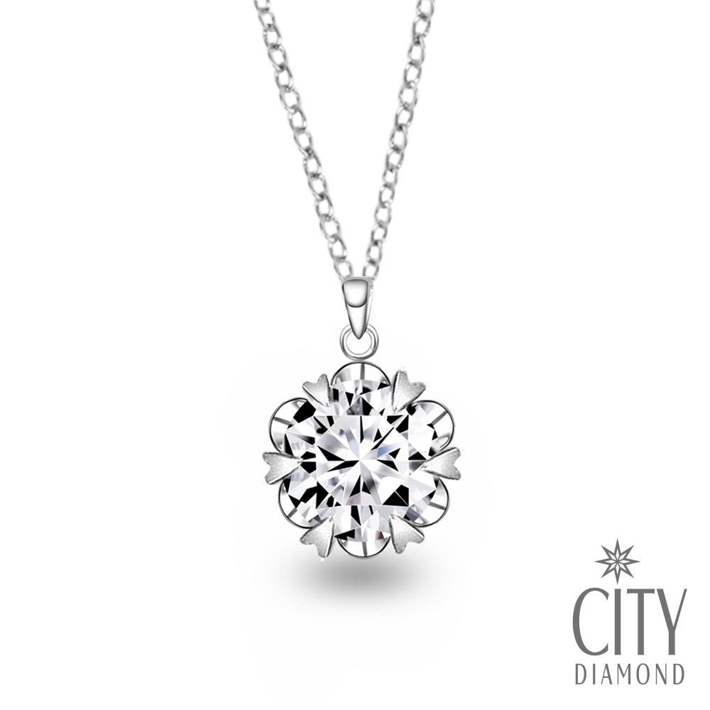 City Diamond引雅【巴黎花都】30分鑽墜 @ Y!購物