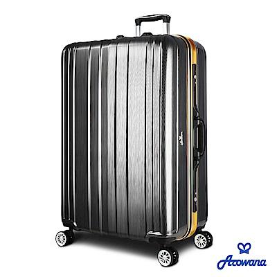 Arowana 勁彩塑鋼29吋PC鋁框旅行箱/行李箱 (金屬灰)