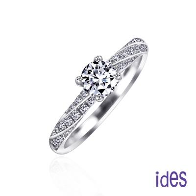 ides愛蒂思 妳最珍貴。設計款33分八心八箭完美車工鑽石戒指/求婚結婚戒