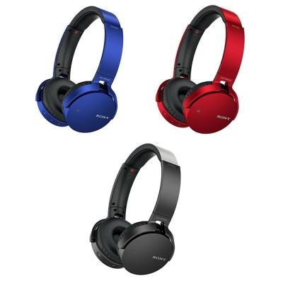 SONY重低音藍牙耳罩式耳機MDR-XB 650 BT