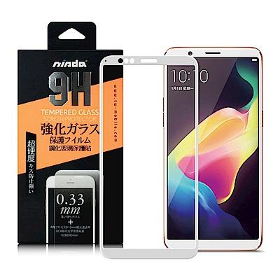 NISDA OPPO R11s Plus 滿版鋼化 0.33mm玻璃保護貼-白