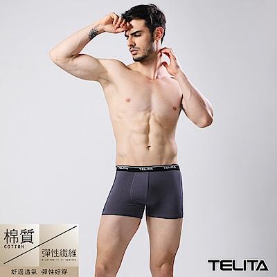 男性內褲 彈性素色平口褲  深灰色 TELITA