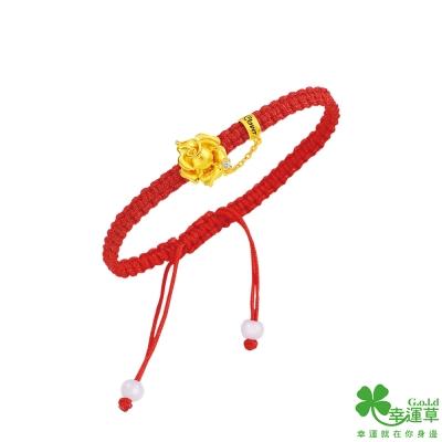 幸運草 嫵媚黃金/中國結繩手鍊