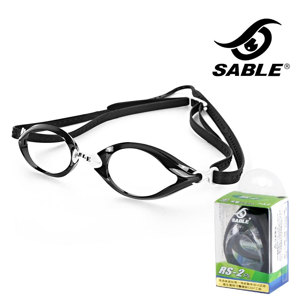 【黑貂SABLE】RS繽紛時尚 標準光學青少年系列運動蛙鏡/泳鏡組合
