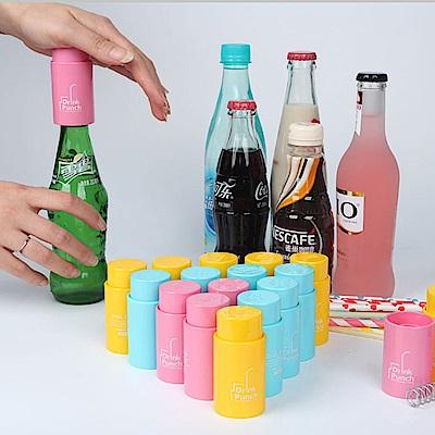 Conalife 萬能瓶蓋打孔器 顏色隨機 (2入)