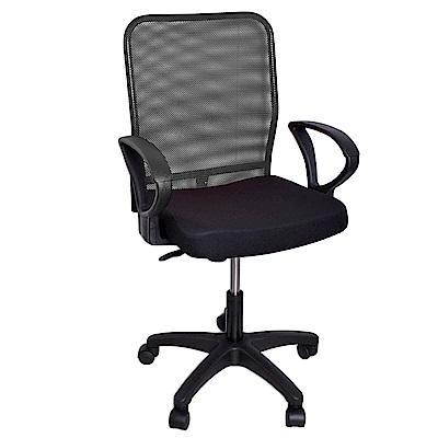 【KAYLE】透氣網背電腦網椅-7色可選