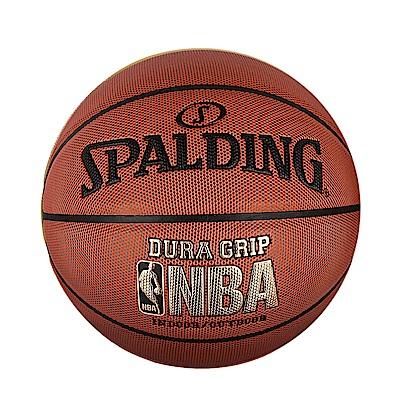SPALDING 斯伯丁 Dura Grip 合成皮 籃球 7號