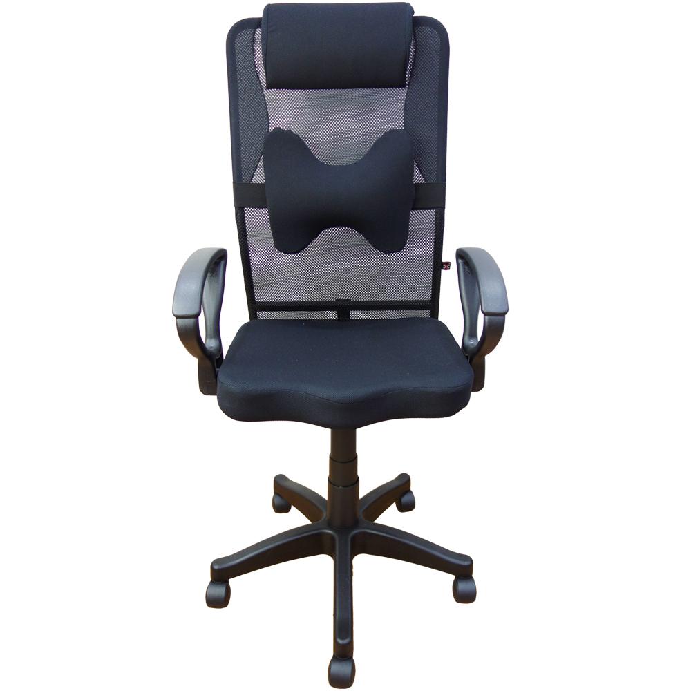 凱堡 費德勒H護腰枕微傾仰辦公椅電腦椅