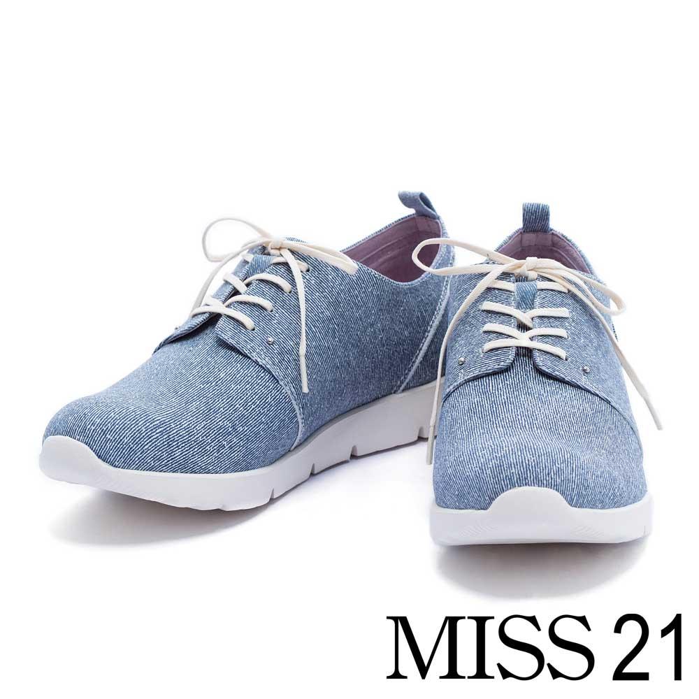 休閒鞋 MISS 21 細緻簡約純色綁帶厚底休閒鞋-藍