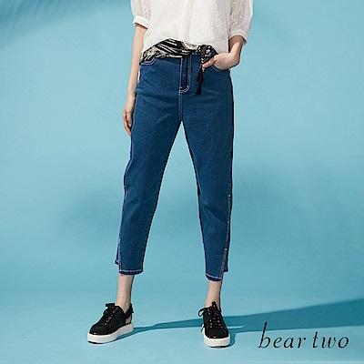 beartwo 特殊車線丹寧造型哈倫長褲(藍色)