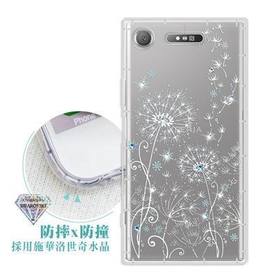 浪漫彩繪 SONY Xperia XZ1 水鑽空壓氣墊手機殼(風信子)