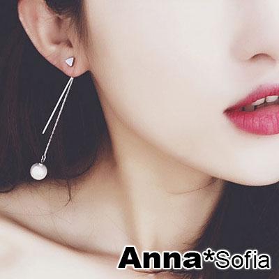 AnnaSofia 三角錐搖柱長垂珠 後掛墬耳針耳環(銀系)