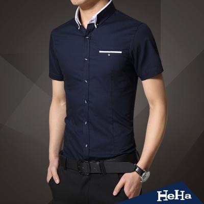 襯衫 紳士時尚雙色短袖襯衫 四色-HeHa