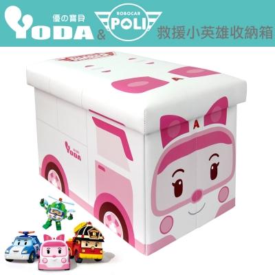 YoDa 救援小英雄波力收納箱-AMBER