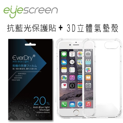 EyeScreen-iPhone-7plus-Ev