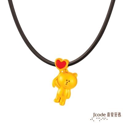 J'code真愛密碼 LINE熊大氣球黃金墜子-立體硬金款 附皮繩