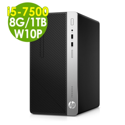 HP 400G4 i5-7500/8G/1TB/W10P