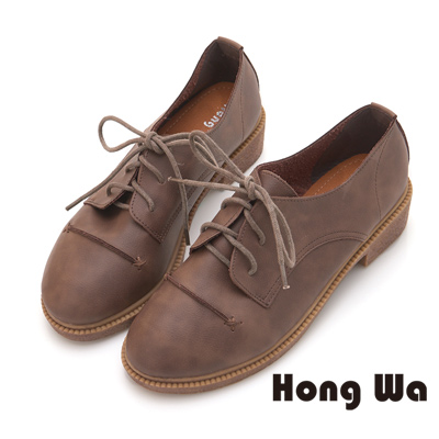 Hong Wa 復古造型綁帶牛津鞋 - 咖
