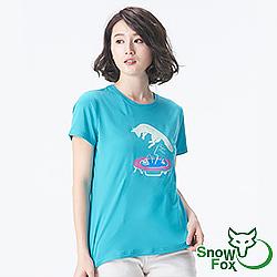 【SNOWFOX 雪狐】新銳插畫家劉經瑋聯名圖T/女款短袖T恤AT-81607W天藍