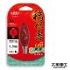太星電工 福祿壽超亮LED開運神明燈泡 E12/1W/紅光 AND239R product thumbnail 1